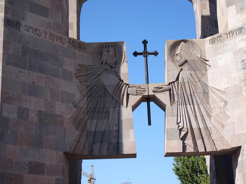 """""""Vatikan"""" der armenisch-apostolischen Kirche: Edschmiatsin"""