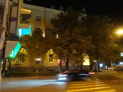 Wieder zurück in der Hauptstadt: Radio Eriwan.