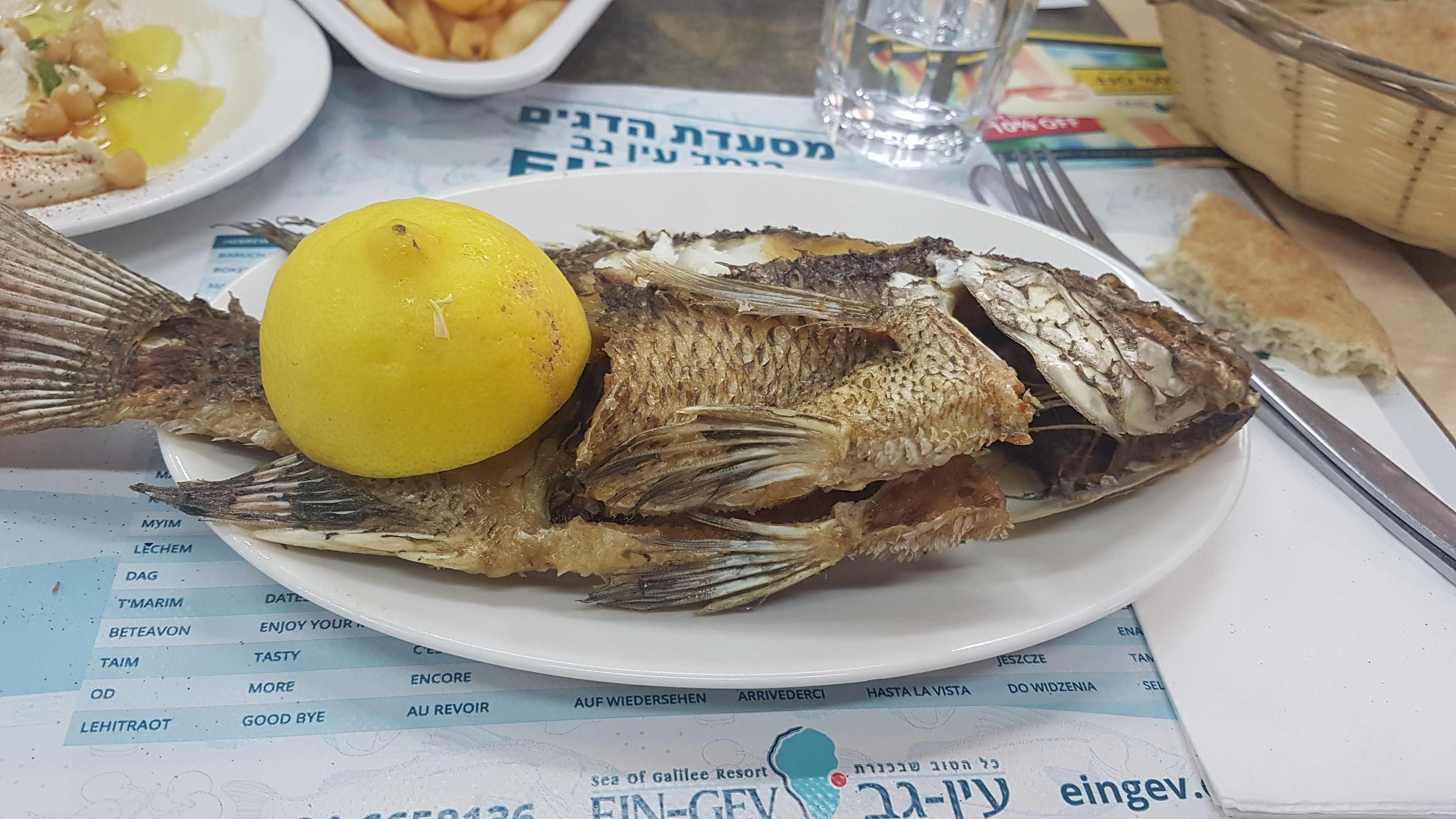 See Genesareth: Petersfisch