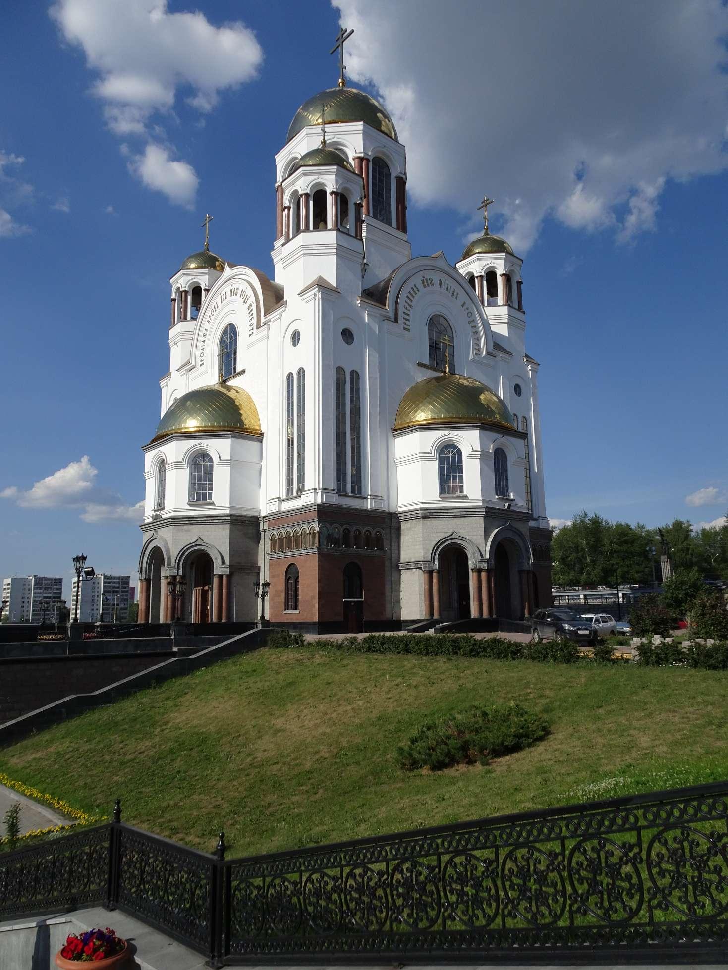 Putin unterstützte dagegen den Bau einer Kathedrale....