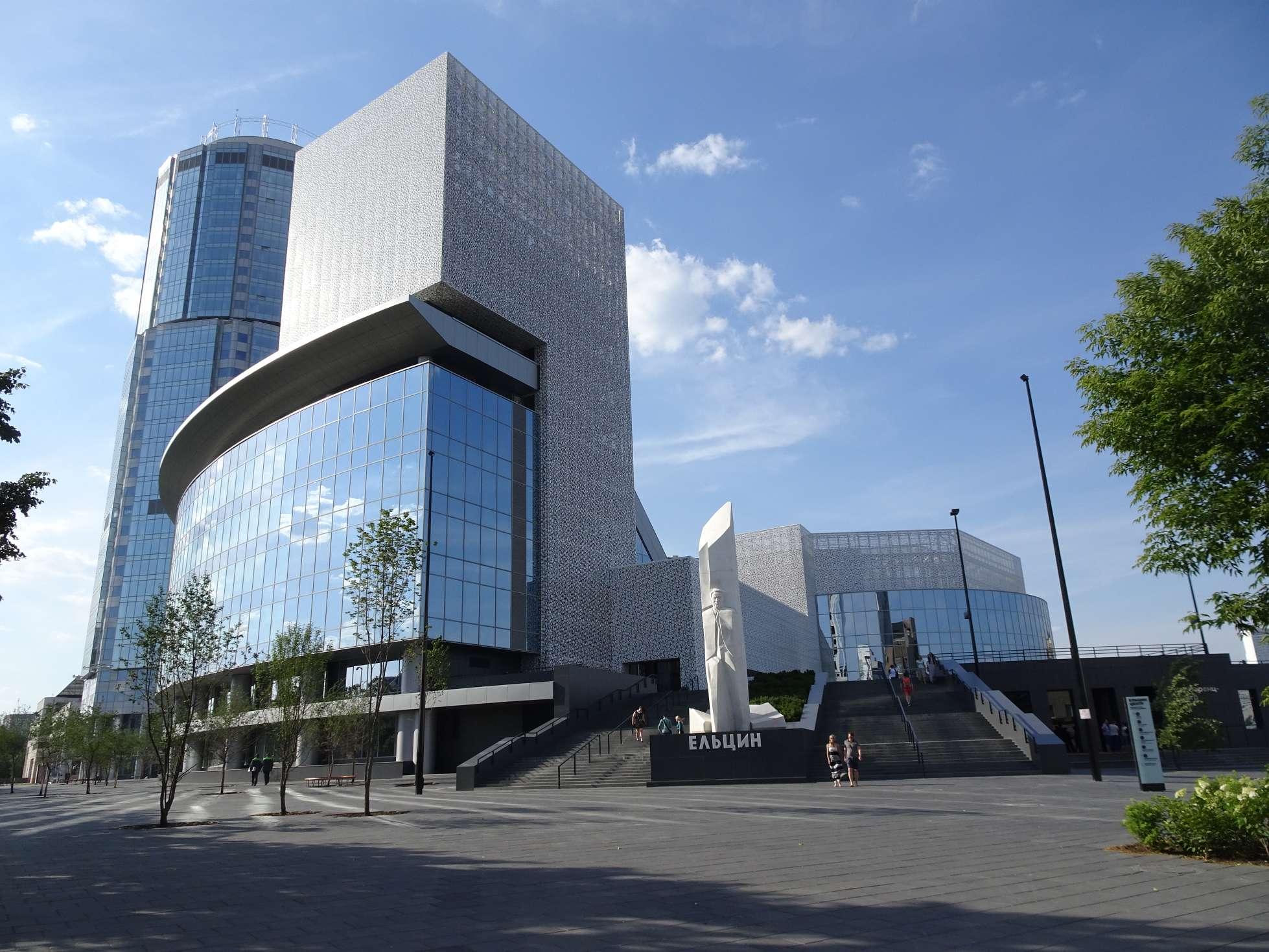 Neuer Tagungskomplex, incl. Museum für Boris Jelzin.