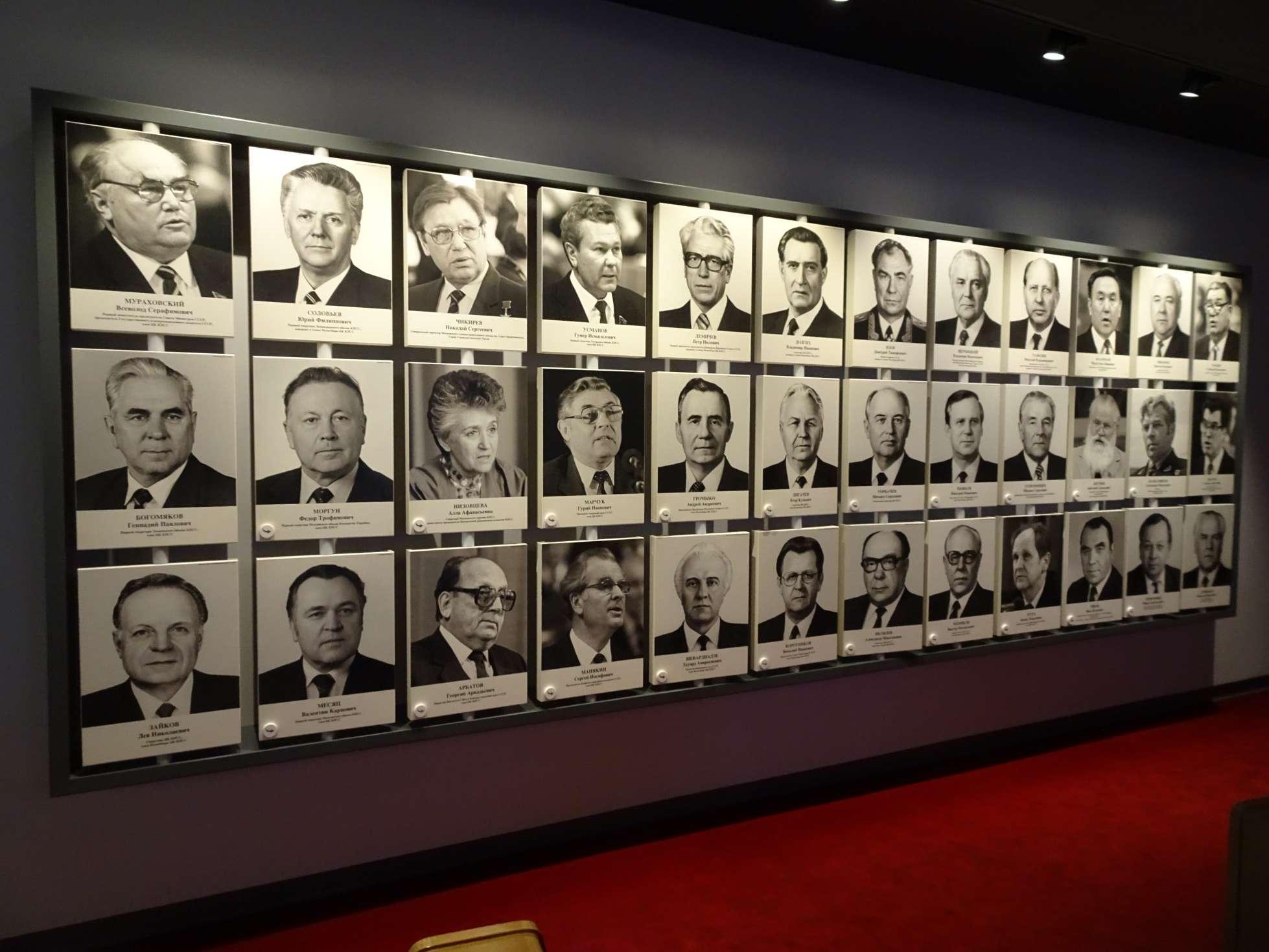 Das Zentralkomitee der KPdSU war bar jeder Quotenregelung.