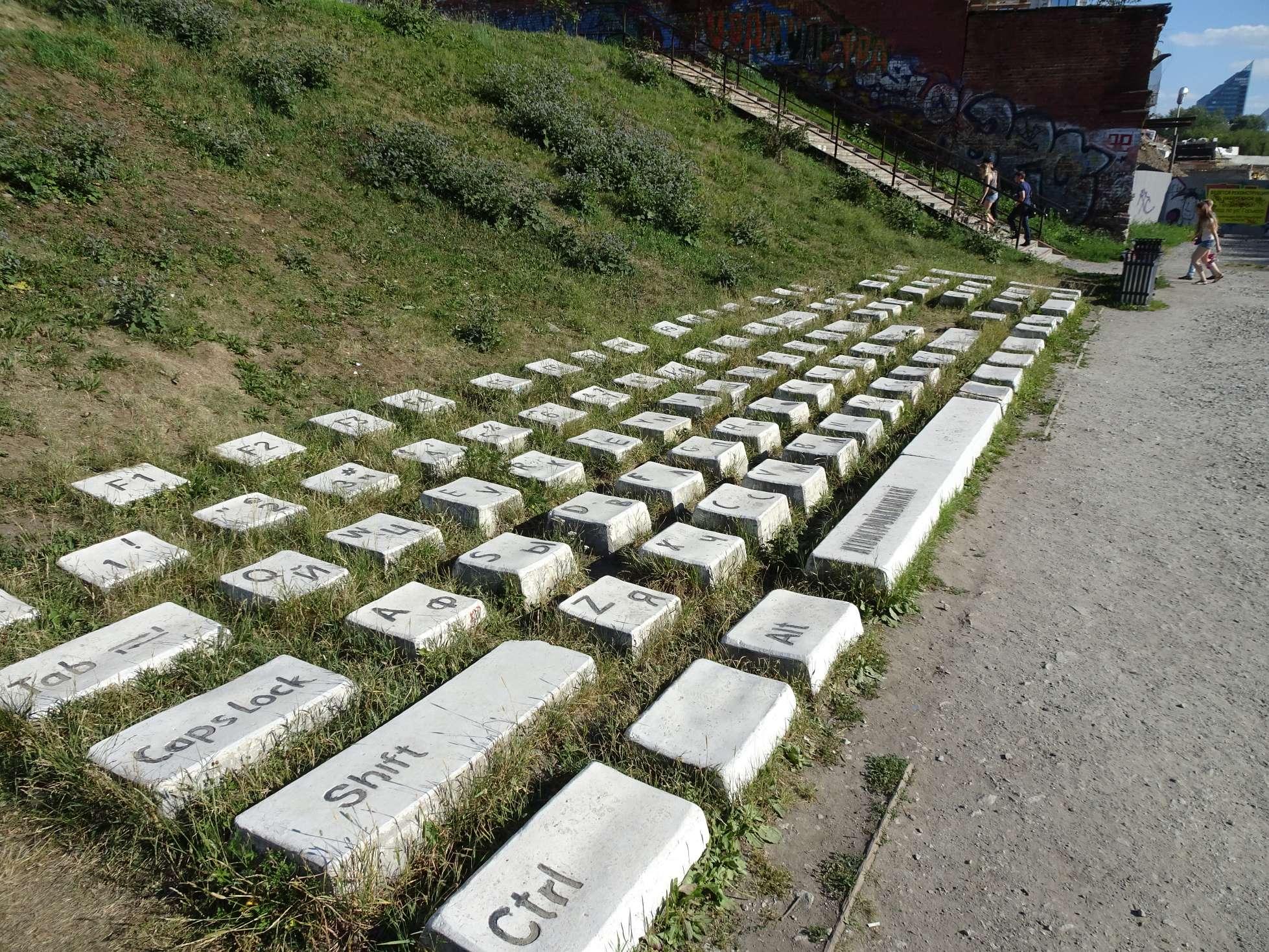 Tastatur-Denkmal