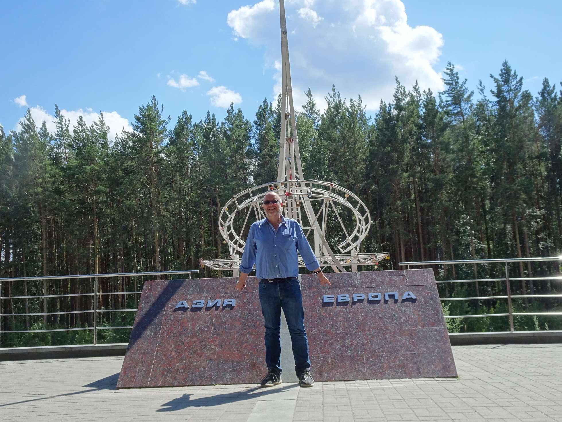 Und dann suchen wir im Ural die Grenze der Kontinente. Hier?