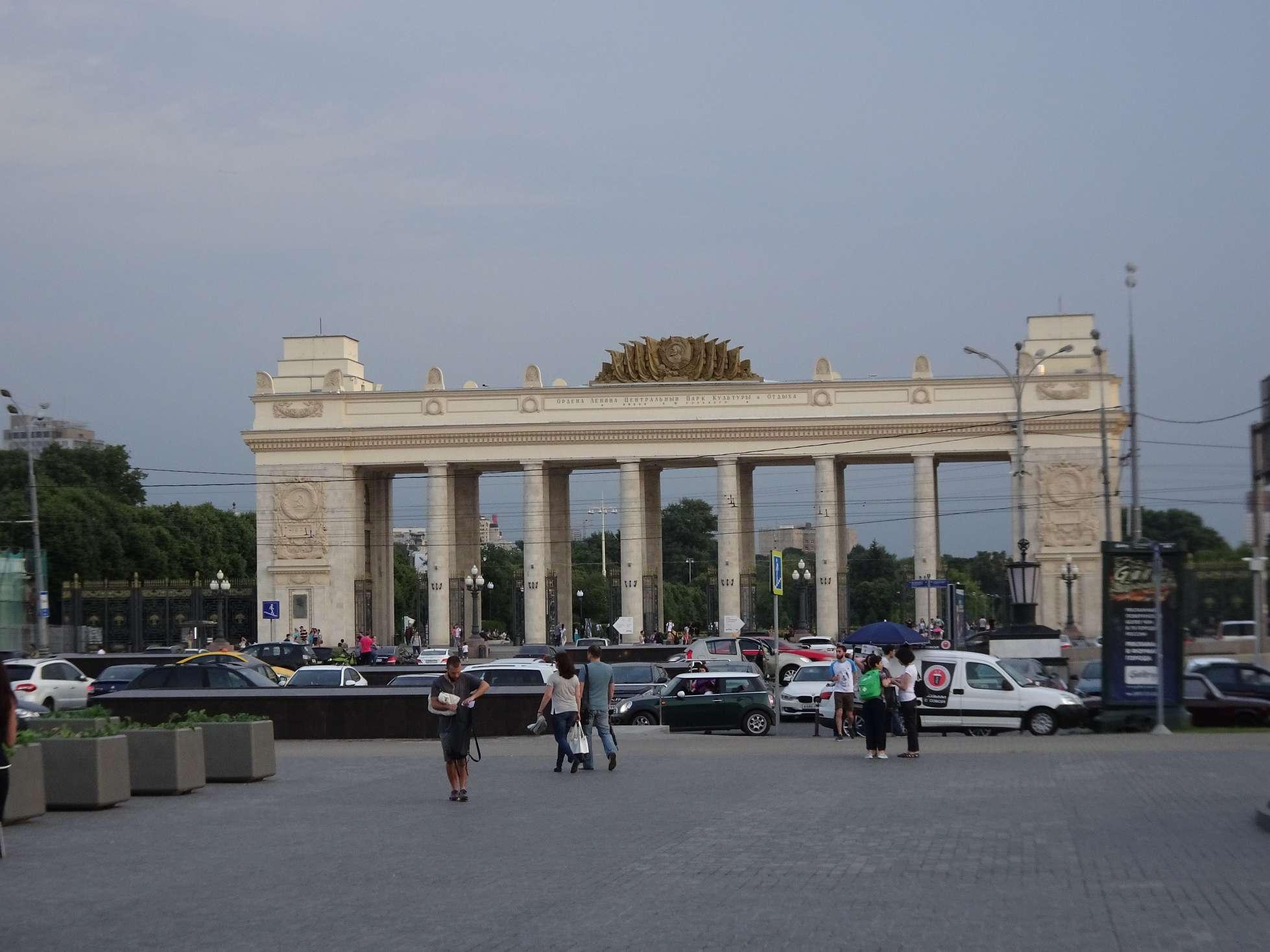 Eingang zum Gorkij-Park