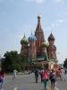Erst einmal ein paar touristische highlights, hier die Basiliuskathedrale