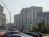 Die Duma, das russische Parlament