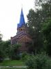 2006 besuchte Angela Merkel die Stadt, ihr zu Ehren wurde eine protestantische Kirche gebaut.